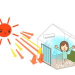お部屋の暑さ対策は窓の遮熱から!今から知っておきたい遮熱方法5選◎