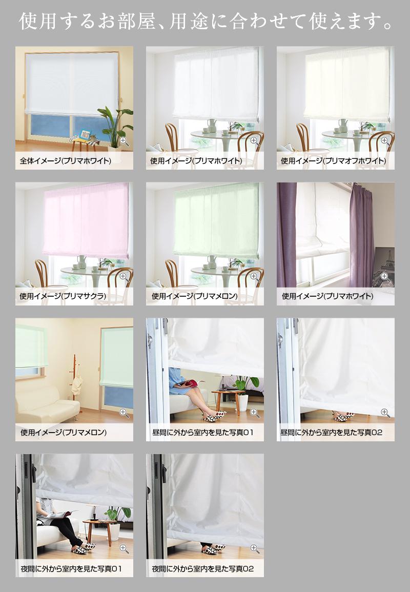 使用するお部屋、用途に合わせて使えます。