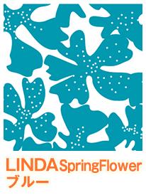 LINDA 北欧デザイン花柄