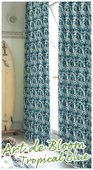 Art de Bloom ハワイアンインテリア