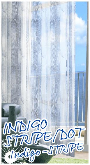 INDIGOSTRIPE/DOT インディゴカラーレースカーテン